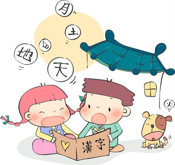 Mách bạn 4 mẹo nhỏ học từ vựng Hán Hàn hay