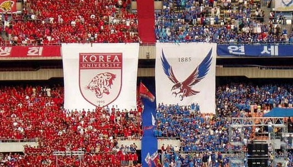 korea-yonsei-university